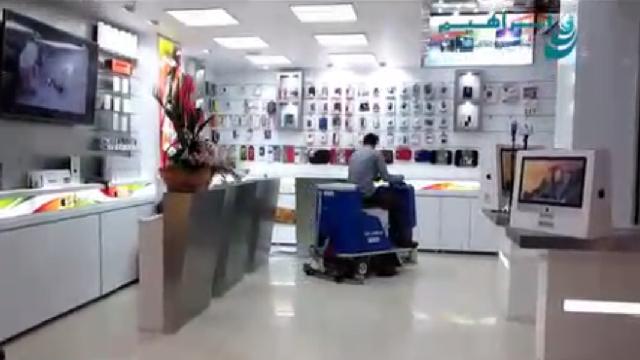 نظافت مرکز خرید با اسکرابر  - Mall cleaning scrubber