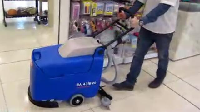 نظافت فروشگاه ها با اسکرابر  - Store cleaning scrubber dryer