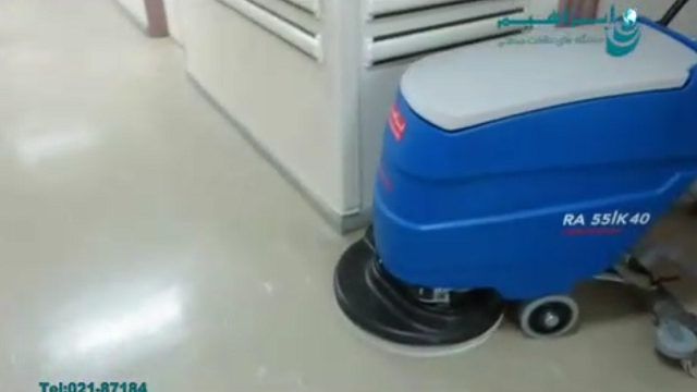 شستشوی انبار و محیط اداری صنایع غذایی با اسکرابر  - Wash food warehouse and office environment with a scrubber