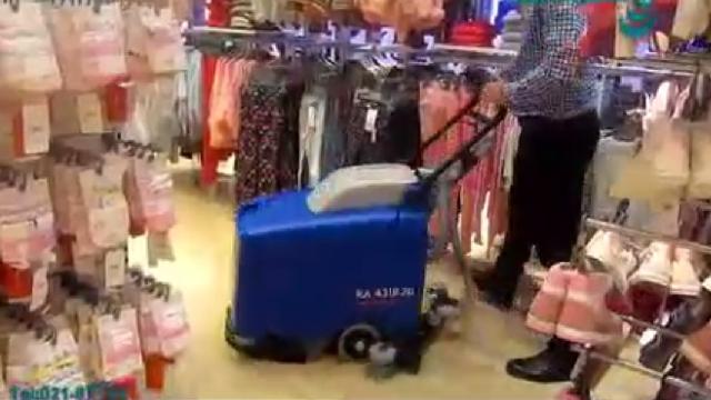 نظافت فروشگاه پوشاک با اسکرابر  - Clothing store cleaning scrubber