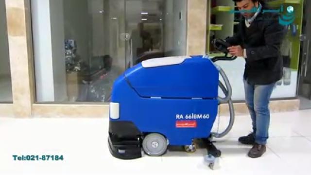شستشوی زمین پاساژ با اسکرابر  - Mall cleaning scrubber