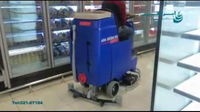 استفاده از اسکرابر خودرویی جهت شستشوی فروشگاه های بزرگ  - Use scrubbers to wash large stores