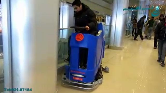 امکان شستشوی سطوح داخلی فروشگاه با اسکرابر  - Possibility to wash the inner surfaces with a scrubber