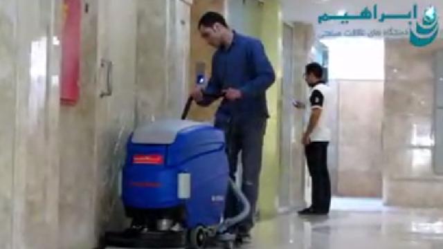 شستشوی گوشه سطوح با اسکرابر  - Wash surfaces scrubber