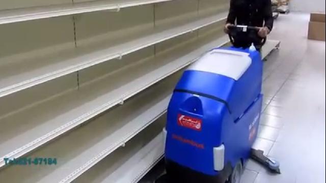 نظافت هایپر مارکت با اسکرابر  - Store cleaning scrubber