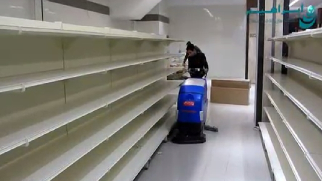 نظافت فروشگاه و هایپر با اسکرابر  - Cleaning hypermarket scrubbers