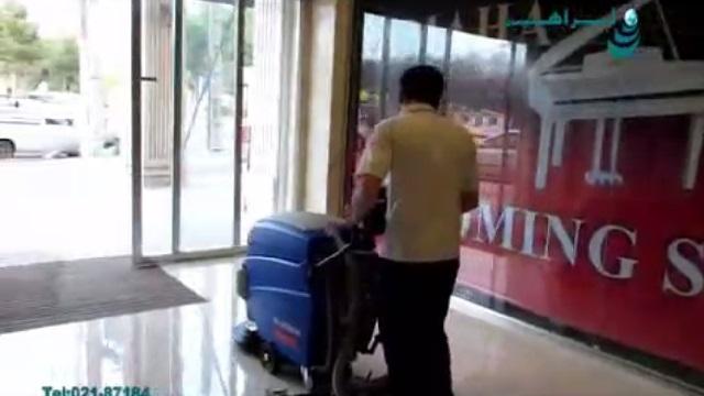 کفشوی صنعتی و کاربرد آن در شستشوی کف مراکز تجاری  - Industrial scrubber and its application in cleaning the floors of commercial centers