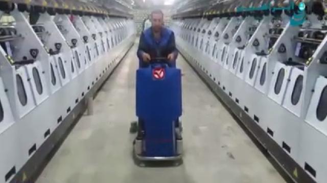 نظافت خط تولید صنایع نساجی با اسکرابر  - Textile industry production line cleaning scrubber