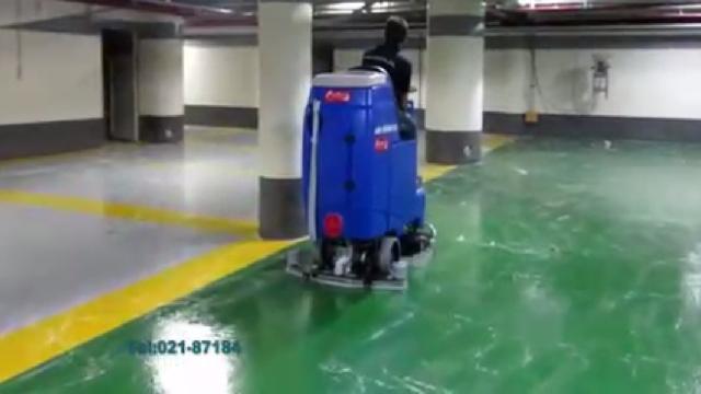 نظافت سطوح پارکینگ با اسکرابر  - Parking cleaning scrubber