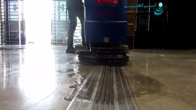 کاربرد اسکرابر برقی در شستشوی کف مراکز اداری  - use of an cable scrubbers in washing the office