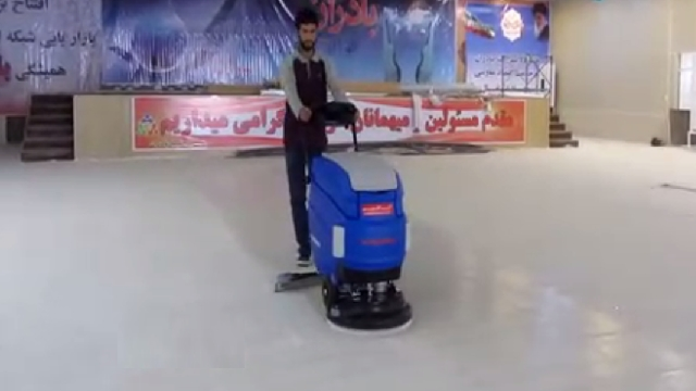 نظافت سالن همایش با اسکرابر  - Cleaning conference hall scrubber