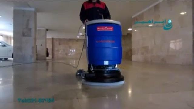 کاربرد دستگاه اسکرابر کابلی در شستشوی کف پارکینگ  - cable scrubber dryer - cleaning the parking