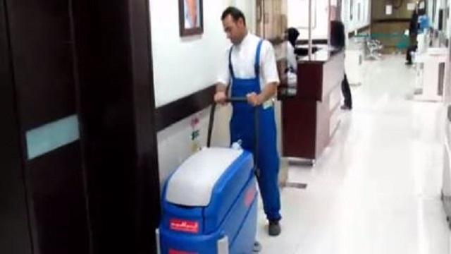 نظافت بهداشتی سطوح بیمارستان با اسکرابر  - Health Care hospital surfaces scrubber