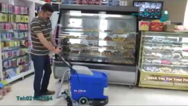 شستن قنادی با اسکرابر   - application of a scrubber dryer in cleaning the Pastry shop