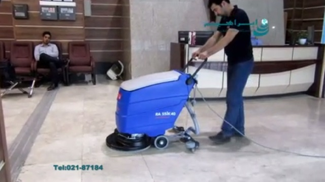 زمین شوی صنعتی و کاربرد آن در شستشوی کف ادارات  - Industrial scrubber dryer and its application in the cleaning the offices