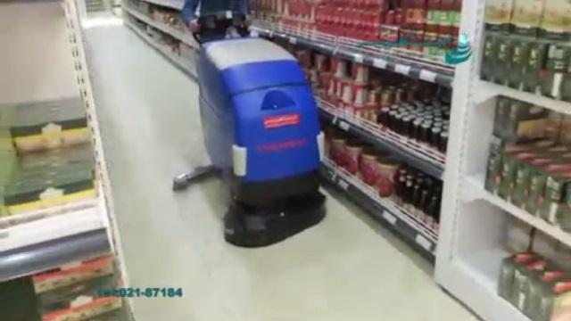 کفشوی هایپرمارکت  - scrubber dryer for hypermarket