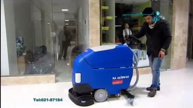اسکرابر دستگاهی مناسب جهت شستشوی مراکز تجاری  - scrubber for a commercial area