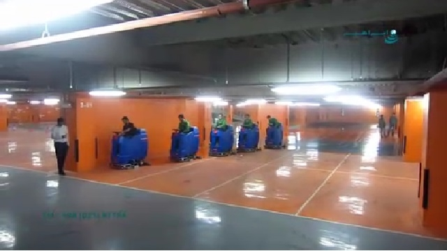 شستن کف پارکینگ با اسکرابر  -  Wash the parking floor with scrubber