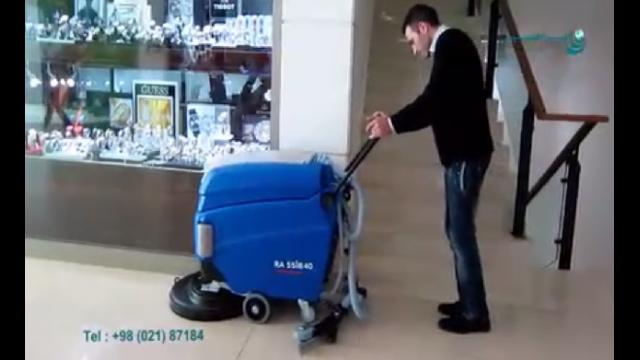 اسکرابر مجتمع تجاری و مرکز خرید  - shopping center scrubber dryer