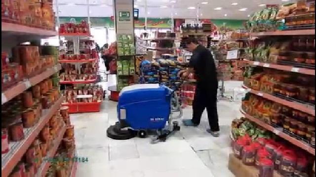 شستشوی سوپر مارکت با اسکرابر  - Wash supermarket with the scrubber