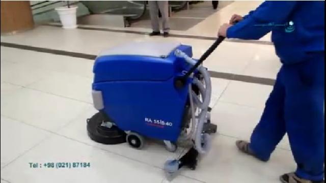 شستشو و نظافت سطوح کف در اماکن تجاری با اسکرابر  - Washing and cleaning floor surfaces at commercial premises with scrubbers