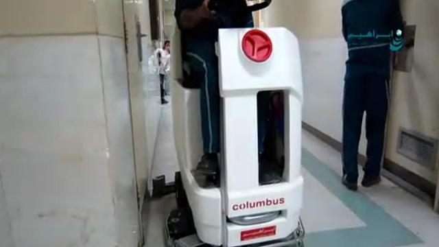 نظافت راهرو درمانگاه با اسکرابر آنتی باکتریال  - Antibacterial cleaning clinic aisle with scrubber