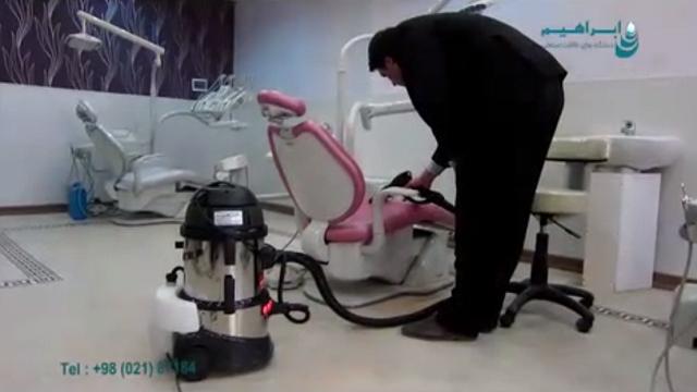 شستشو و ضدعفونی دندانپزشکی با بخارشوی  - Washing and disinfection dental clinic with steam cleaner