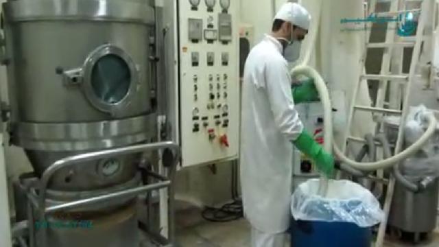 جاروبرقی صنعتی صنایع داروسازی  - Vacuum cleaner of pharmaceutical industry