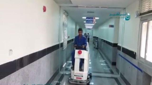 نظافت راهرو ها و محوطه های بیمارستان  - Cleaning lobby hospital