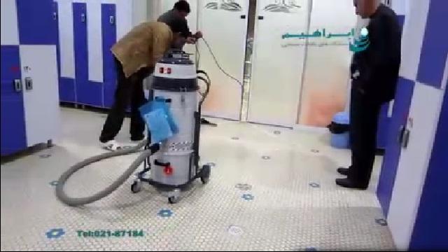 جمع اوری مایعات با جاروبرقی نیمه صنعتی  - Collecting fluids industrial vacuum cleaner