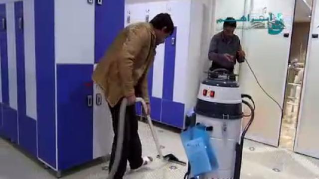 جمع آوری آلودگی های خشک و مرطوب با مکنده  - wet and dry collecting material with vacuum cleaner