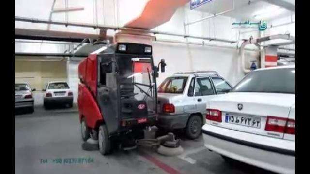 نظافت پارکینگ با استفاده از سویپر شهری  - cleaning the parking by urban sweeper