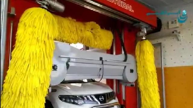 شستشو و خشک نمود خودرو ها با استفاده از دستگاه کارواش تمام اتوماتیک  - Wash Vehicle by Automatic Car Wash