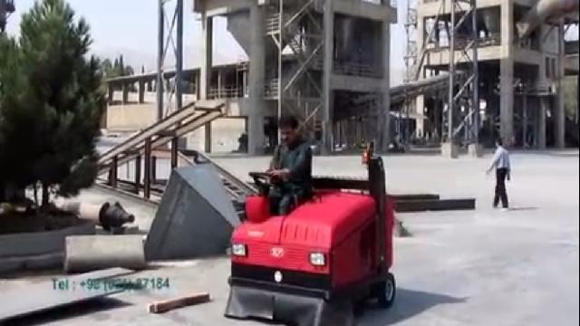 نظافت محوطه های صنعتی با سوییپر  - Cleaning industrial area sweeper