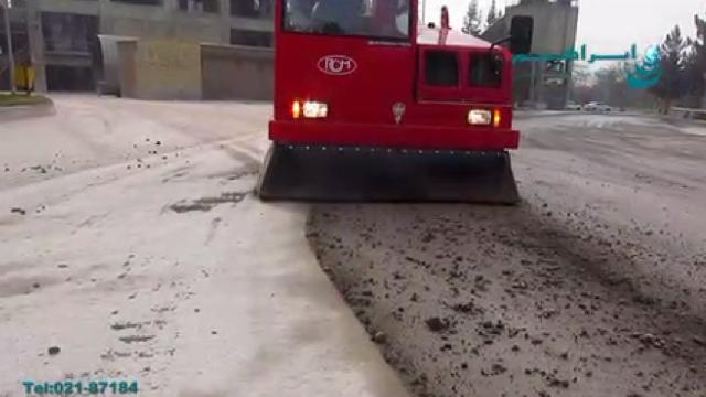 حذف آلودگی های سخت با سوییپر  - Remove hard dirt sweeper