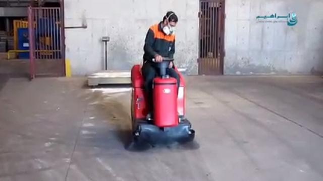 نظافت انبار سرپوشیده با سوئیپر صنعتی  - Cleaning warehouse industrial sweeper