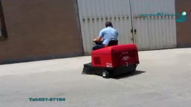 نظافت محوطه های باز با سوییپر  - outside cleaning with sweeper