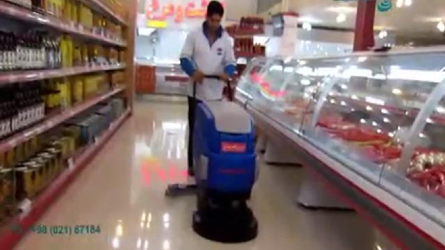 نظافت فروشگاه مواد غذایی با اسکرابر  - Cleaning the grocery store with scrubbers