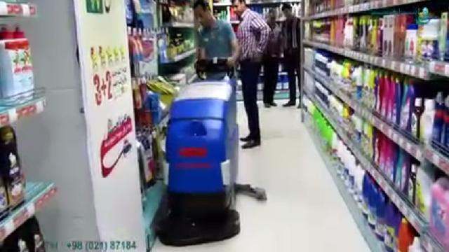 نظافت کف هایپر مارکت با اسکرابر  - Cleaning hypermarket with scrubbers