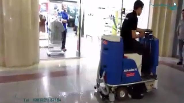 نظافت پاساژ با اسکرابر  - Passage cleaning with scrubber