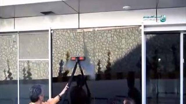 شستشوی شیشه و نما با بخارشوی صنعتی  - Glass facade cleaning industrial steam cleaner