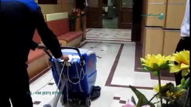 شستشوی سطوح کف تالار پذیرایی با اسکرابر  - Washing the floor surfaces of the reception room with a scrubber