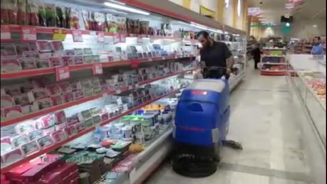 شستشوی آسان فروشگاه با اسکرابر  - Easy cleaning store with scrubber