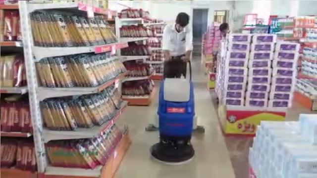 اسکرابر فروشگاه و مرکز خرید  - Scrubber store and shopping center