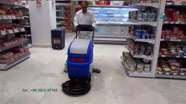 بهداشت و نظافت فروشگاه با اسکرابر  - Hygiene and cleanliness of the store with scrubbers