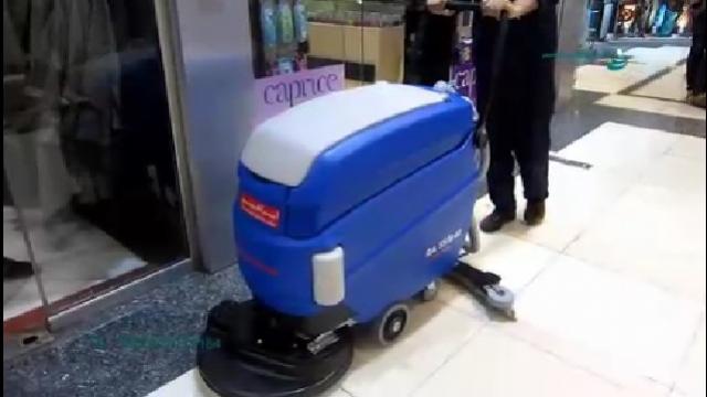 اسکرابر و نظافت مراکز خرید  - Scrubber and cleaning shopping malls