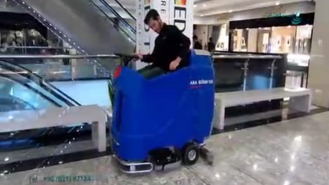 اسکرابر مراکز خرید  -  Shopping Centers Scrubber