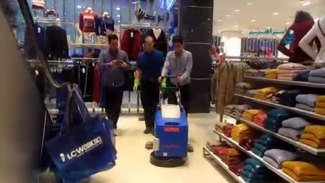 کفشوی مرکز خرید  - cleaning the floor in shopping center by floor scrubber