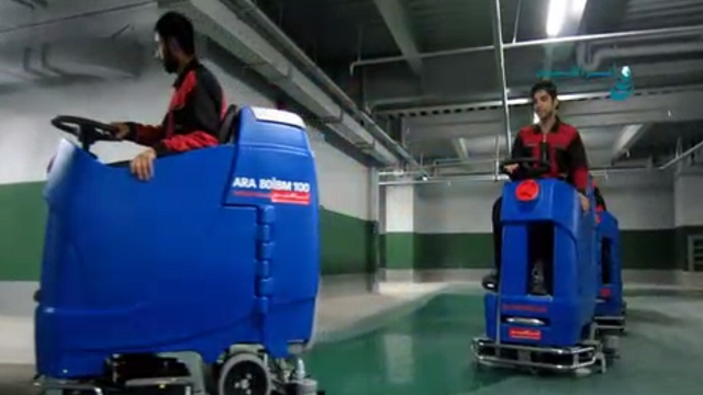 شستشوی با کیفیت پارکینگ مجتمع تجاری با اسکرابر  - high quality of washing complex with scrubber