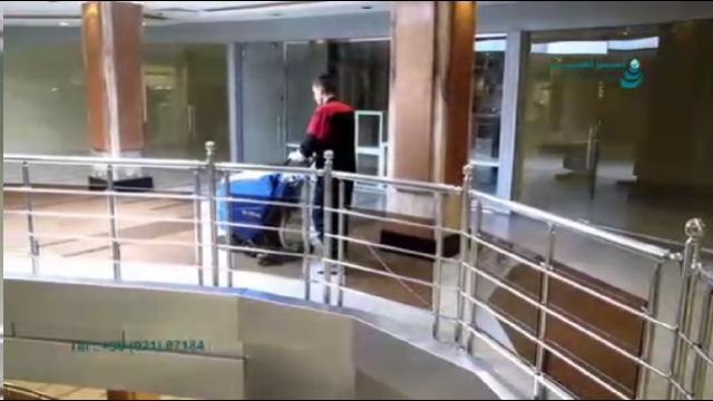 نظافت سطوح ساختمان تجاری با اسکرابر دستی  - floor mall cleaning with scrubber